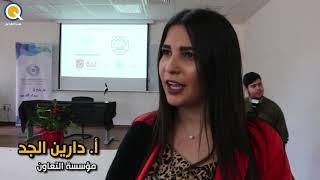 جامعة القدس تفتتح أول مركز للمحاكاة والفنون البصرية في فلسطين هنا القدس