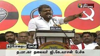 GK Vasan to speak DMDK-People's Welfare Alliance conference in Mamandur