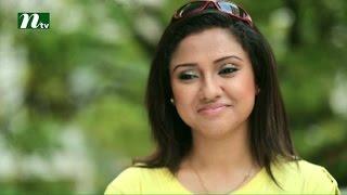 Bindu Bishorgo l Mishu, Abul Hayat l Drama Serial & Telefilm l Episode 58