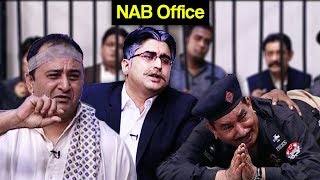 Khabardar Aftab Iqbal 3 Aug 2017 - NAB Office | Express News