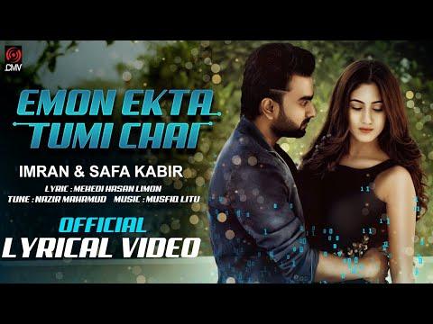 Emon Ekta Tumi Chai | IMRAN | Safa Kabir | Official Lyrical Video | Imran New Song 2018