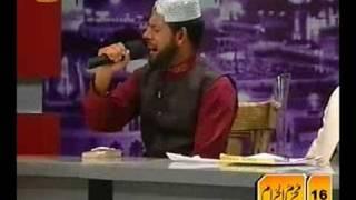 URDU NAAT(Sab Rasoole Khuda)QARI MUSHTAQ RASOOL.BY Visaal