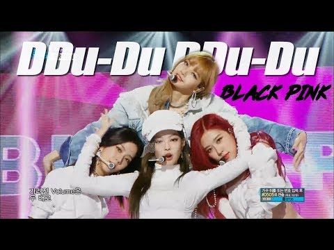 Download [HOT] BLACKPINK  - DDU-DU DDU-DU , 블랙핑크 - 뚜두뚜두   Show Music core 20180630 free