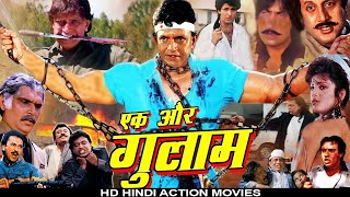 Aakhri Ghulam II Hindi Full Action Movie II Mithun, Sonam, Anupam Kher, Raj Babbar, Shakti Kapoor
