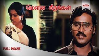 Mouna Geethangal Full Movie | Bhagyaraj | Saritha | Super Hit | Tamil Movies