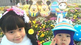 Disneyland Easter Egg Hunt ディズニーランド イースターエッグ お出かけしたよ♫ family fun