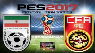 PS4 PES 2017 Gameplay Iran vs China HD