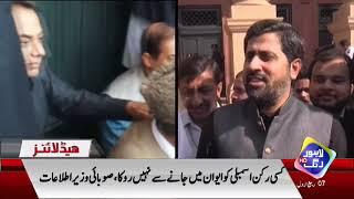 News Headlines | 11:00 PM | 15 Nov 2018 | Lahore Rang