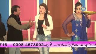 Sobia Khan, Tahir Anjum and Qaiser Piya New Pakistani Stage Drama Mubarkan Full Comedy Funny Clip 20