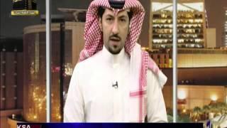 ج 1 ايران تعلن الحرب علي السعودية  #ستديو24