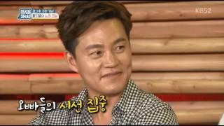 어서옵쇼(어서옵Show)  김세정 필살 애교