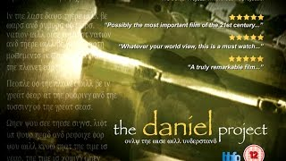 End of the world prophecies 2015 - The Daniel Project (trailer)