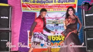 Tamil Record Dance 2016 / Latest tamilnadu village aadal padal dance / Indian Record Dance 2016  506
