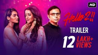 Hello ( হ্যালো ) | Season 2 | Trailer | Raima Sen | Priyanka Sarkar | Joy Sengupta | Hoichoi