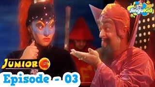 Junior G - Episode 03 | HD Superhero TV Series | Superheroes & Super Powers Show for Kids