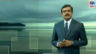 പത്തു മണി വാർത്ത | 10 A M News | News Anchor - Priji Joseph| March 14, 2018