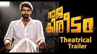 Raja Kireedam Theatrical Trailer | Rana | Kajal Aggarwal | Catherine Tresa | #RajaKireedamTrailer