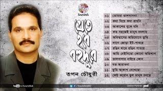 Tapon Chowdhuri - Jete Hobe Bohudur