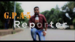 GPA-5 reporter(2016)