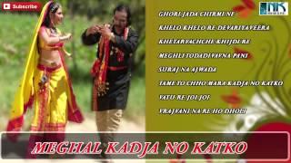 Gujarati Lokgeet 2015 | Meghal Kadja No Katko | LOVE SONGS | FULL VIDEO SONGS