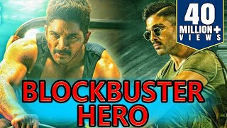 Blockbuster Hero (2018) Telugu Hindi Dubbed Full Movie | Allu Arjun, Anushka Shetty, Manoj Manchu