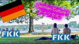 What Is FKK? FKKとは?
