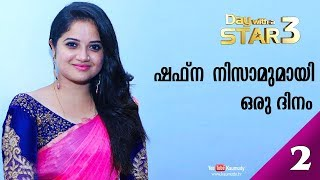 A Day with Actress Shafna Nizam | Day with a Star | EP 23 | Part 02 | Kaumudy TV