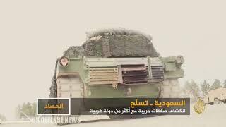 انكشاف صفقات سلاح سعودية مريبة مع دول غربية