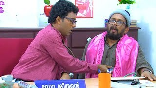 "#Marimayam | Episode 359 - ""Business of medicine"" I MazhavilManorama"