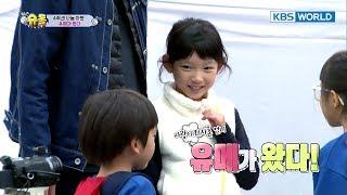 Seoeon falls in love with Sarang