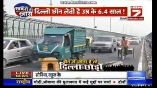 BREAKING NEWS in HINDI -Noise Pollution of DELHI NEWS TODAY.