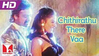 Chithirathu There Vaa | ILAYARAJA SONGS | NADODE PATTUKKARAN | Full HD | Karthik,Mohini