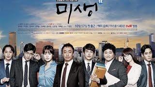 MIsaeng - 미생 | Episode 15 Teaser Preview EngSub