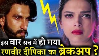 What's the reality of Breakup in Ranveer & Deepika adukone ?