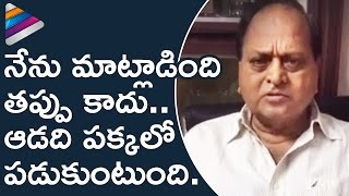 Chalapathi Rao Justifies his Comments on Women | Chalapathi Rao Fires on Media | Telugu Filmnagar