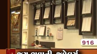 Jay Bhavani jewelers junagadh