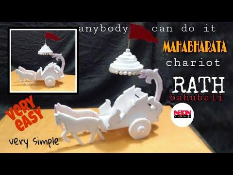 Xxx Mp4 How To Make A Chariot Rath MAHAVARATA Bahubali Rath 3gp Sex