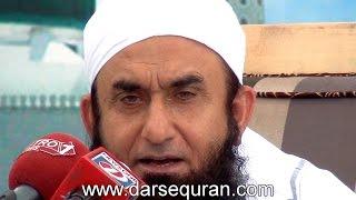"""(NEW 5 July 2015)(HD) Maulana Tariq Jameel """"Ramazan Aur Quran"""" - At Aqeel Dehdi"""