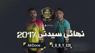 نهائي البطولة الإقليمية PS4 سيدني 2017 - عبدالعزيز الشهري ضد بطل كوريا ج