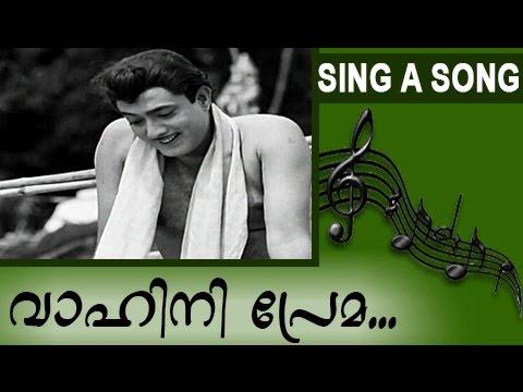 Malayalam movie Achante barya | Romantic song