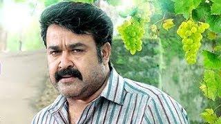 Munthirivallikal Thalirkkumbol Malayalam Full Movie HD | Mohanlal | Meena | Anoop Menon
