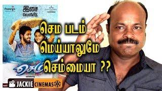Semma Tamil movie review by Jackiesekar | #jackiecinemas #tamilmoviereview