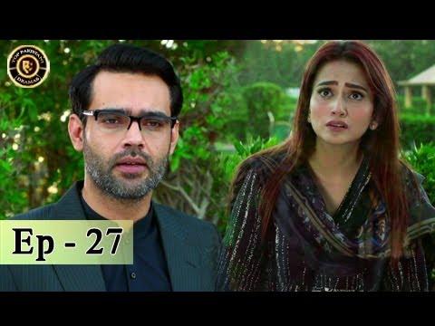 Sun yaara - Episode 27 - 10th July 2017 Junaid Khan & Hira Mani - Top Pakistani Dramas