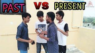 Bangali Friends-Past Vs Present | Bangla New Funny Video 2017 |আগের দিনকাল Vs বর্তমান দিনকাল |