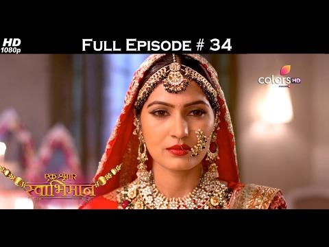 Ek Shringaar Swabhiman - 2nd February 2017 - एक श्रृंगार स्वाभिमान - Full Episode (HD)