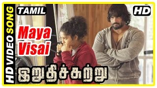 Irudhi Suttru Tamil Movie | Scenes | Maya Visai Song | Zakir wants Madhavan to resign | Ritika