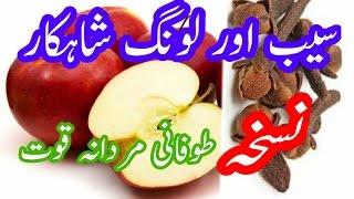 Lamby Nafs Lun Ka Asan Desi Ilaj  Lun Lamba Mota Sedha Aur Sakht Banany Desi Nuskha In Urdu Hindi