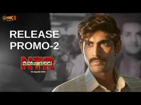 Xxx Mp4 NTRMahanayakudu Release Promo 2 Nandamuri Balakrishna Vidya Balan Directed By Krish 3gp Sex