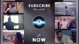 Rotana Channel ... 6 Million Subscribers | قناة روتانا ... 6 مليون مشترك