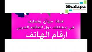 مطلقة من المغرب تطمح الى الزواج رقم الواتساب